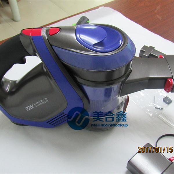 深圳吸尘器手板加工、深圳吸尘器手板模型