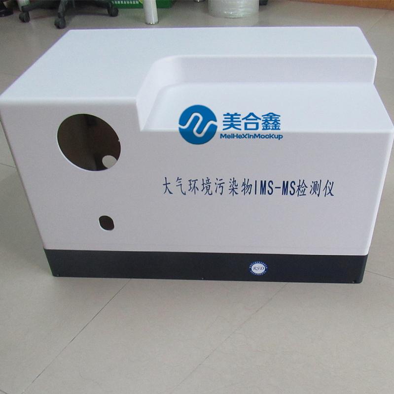 深圳医疗器材手板模型加工、深圳医疗器材手板模型